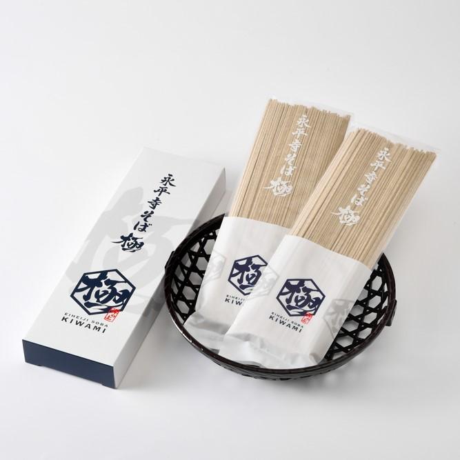 永平寺そば乾麺ギフト2袋(4人前相当)