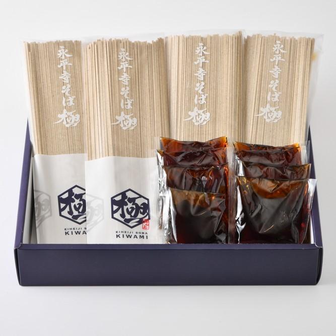 永平寺そば乾麺ギフト4袋(8人前相当)つゆ付き