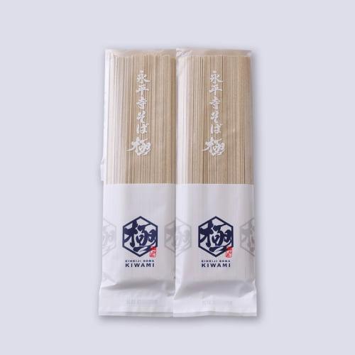 乾麺2袋(4人前相当)【初回限定15%OFF】【送料込】