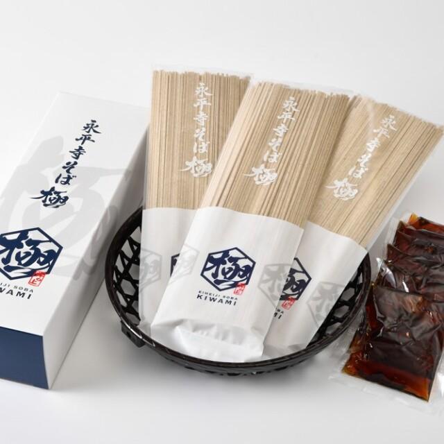永平寺そば乾麺ギフト3袋(6人前相当)つゆ付き