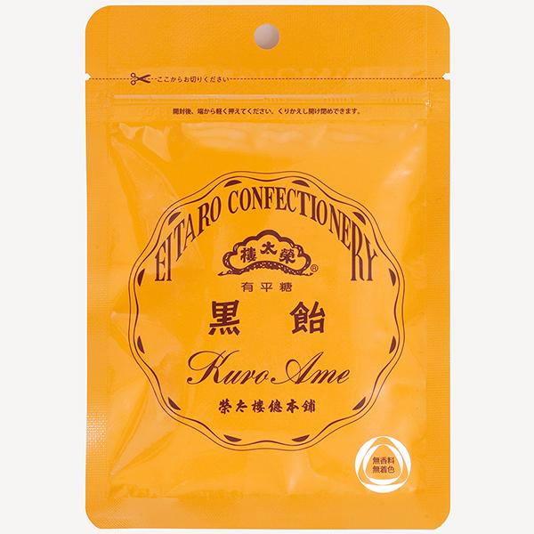 榮太樓 榮太樓飴 小袋入 1袋(60g) 黒飴