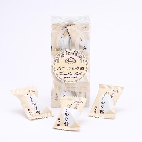 榮太樓 榮太樓飴 透かし箱 1本 12粒入 バニラミルク飴