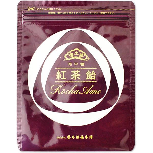 榮太樓 榮太樓飴 袋入 紅茶飴