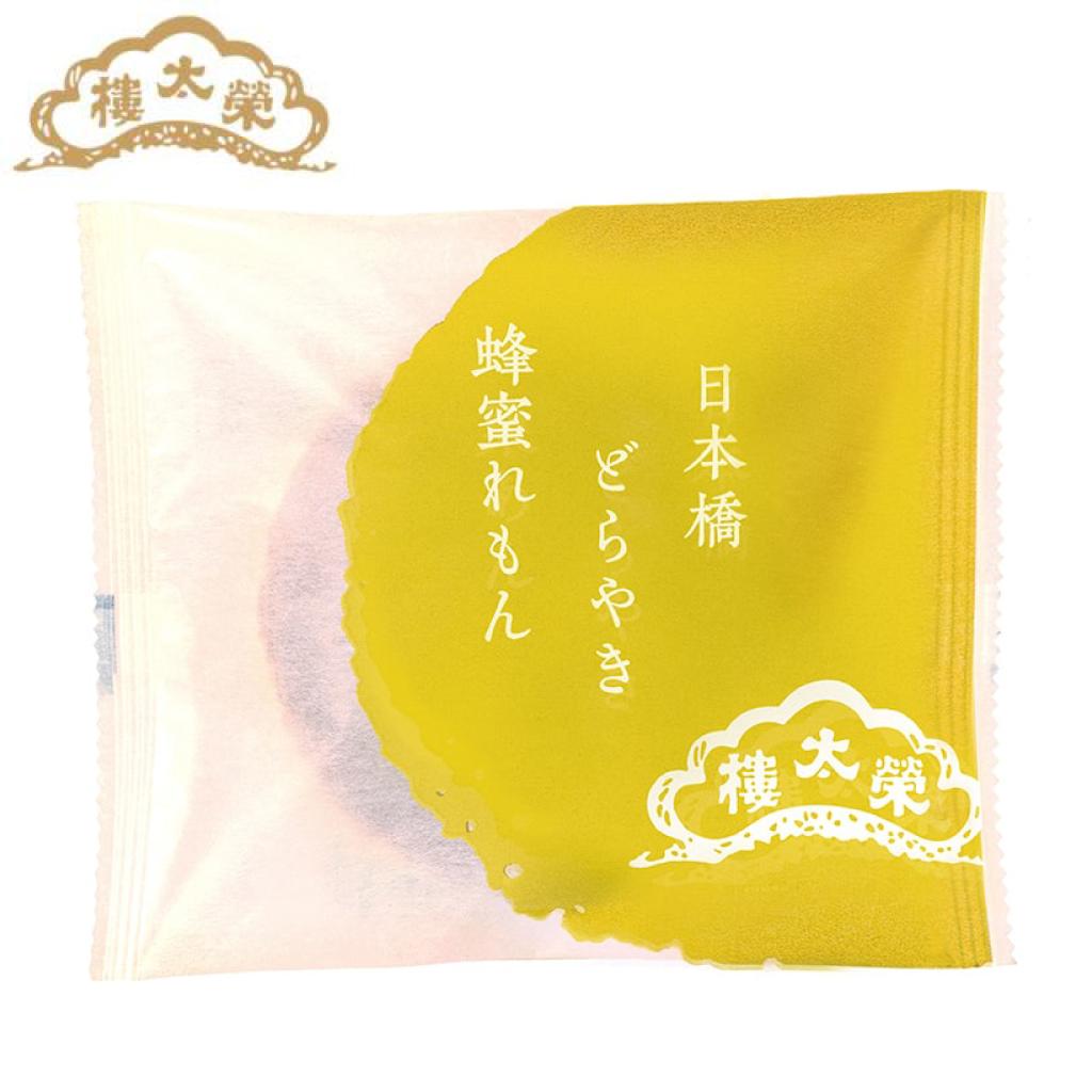 榮太樓 日本橋どらやき 蜂蜜れもん 1個