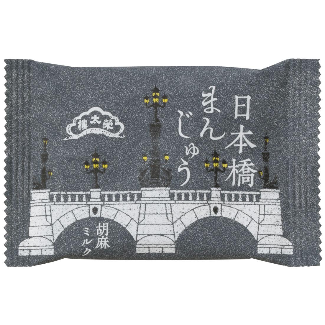 榮太樓 日本橋まんじゅう 胡麻ミルク 1個