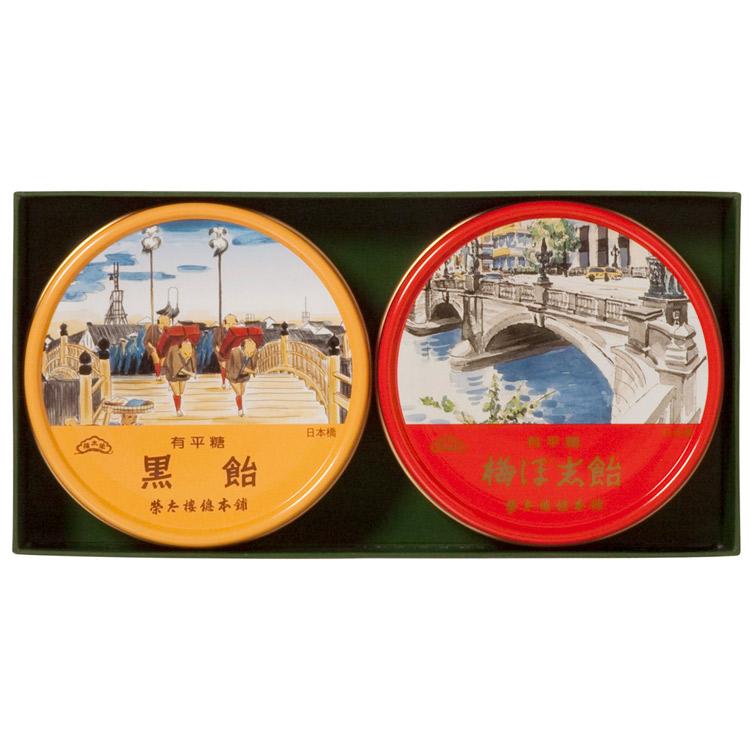 榮太樓 東京名所缶 2缶入