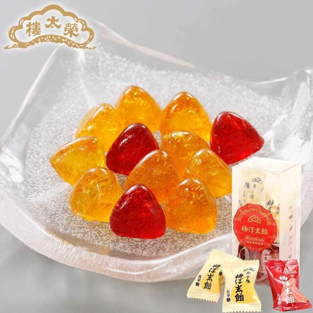 榮太樓 榮太樓飴 透かし箱 1本 12粒入 梅ぼ志飴