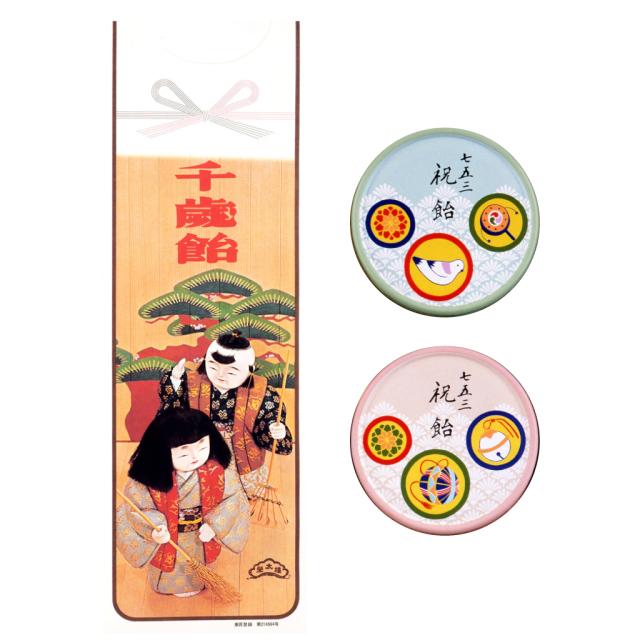 榮太樓 七五三 祝飴 【千歳袋】 鳩手毬 2缶入(ことぶき飴・かつぶし飴)