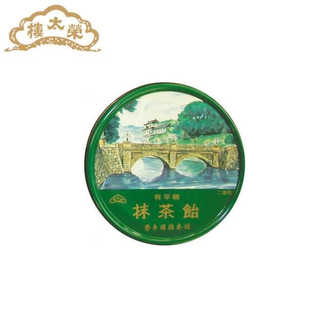 榮太樓 榮太樓飴 名所缶 抹茶