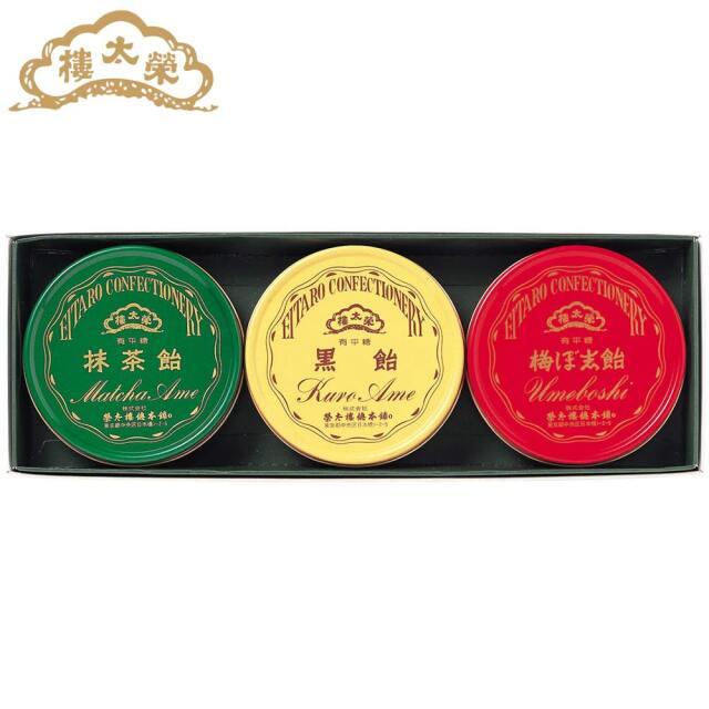 榮太樓 榮太樓飴 3缶入