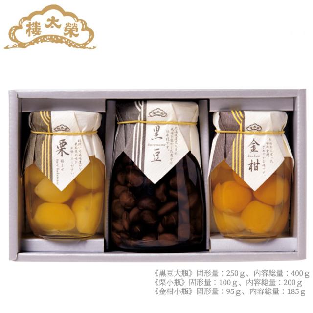 榮太樓 甘み福ませ TF30(黒豆・金柑・栗福ませ) 送料無料