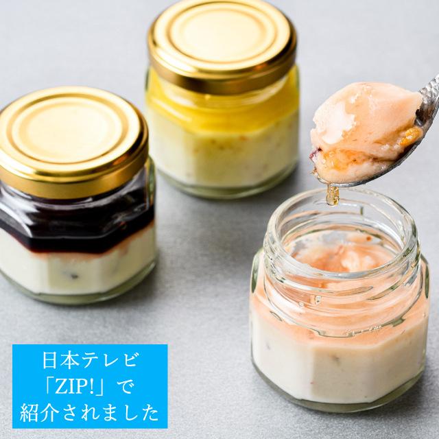 あめやえいたろう スイートリップ×コガネイチーズケーキ3個入 【冷凍便】※6/23発送
