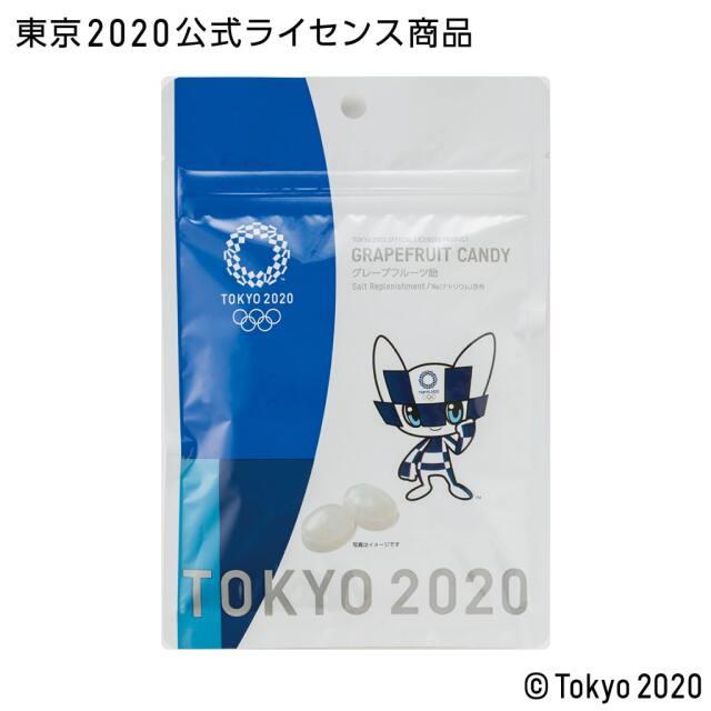 <東京 2020 公式ライセンス商品>東京2020オリンピックマスコット グレープフルーツ飴