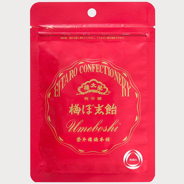 榮太樓 榮太樓飴 小袋入 1袋(60g) 梅ぼ志飴