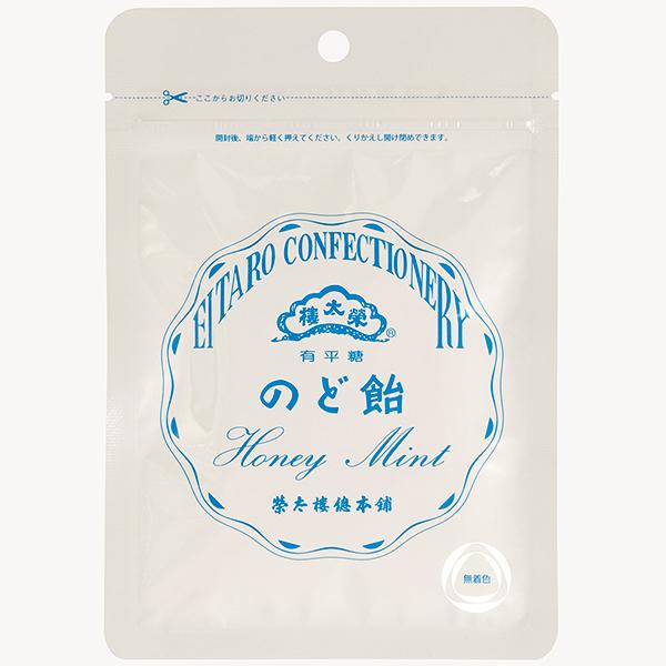 榮太樓 榮太樓飴 小袋入 1袋(60g) のど飴