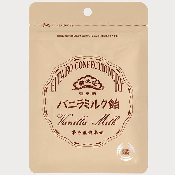 榮太樓 榮太樓飴 小袋入 1袋(60g) バニラミルク飴
