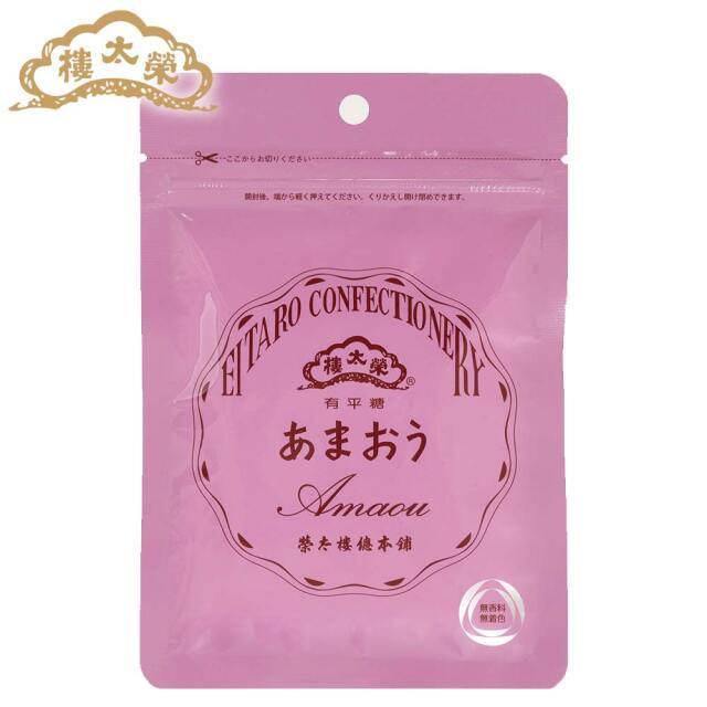 榮太樓 果汁飴 小袋入 1袋(50g) あまおう
