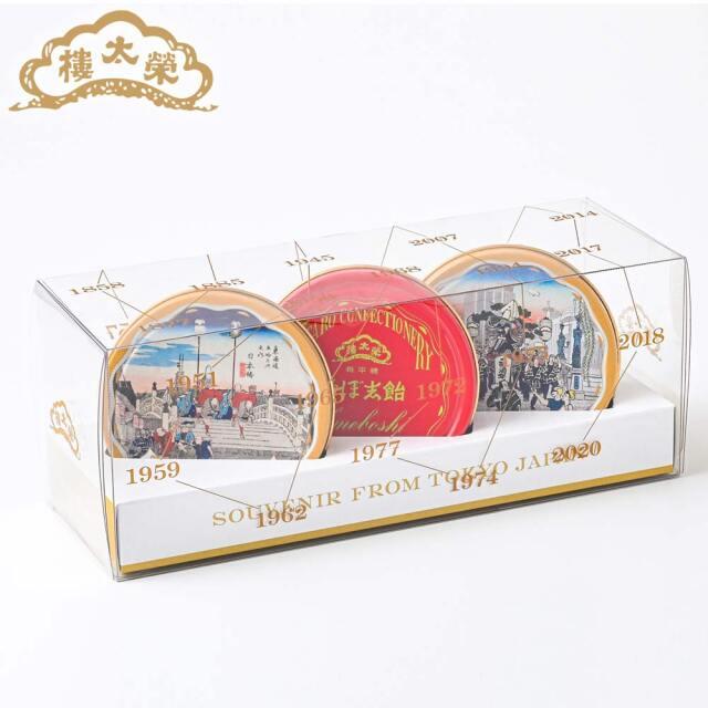 榮太樓 200周年記念ポケット缶セット 3缶セット