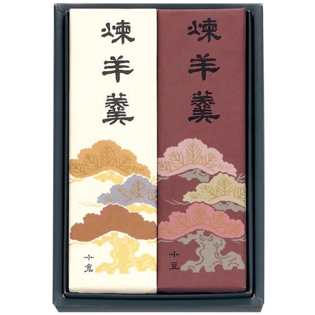 榮太樓 煉羊羹 2棹入(小豆・小倉)