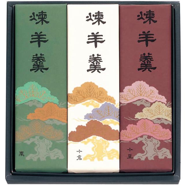 榮太樓 煉羊羹 3棹入(小豆・小倉・栗)
