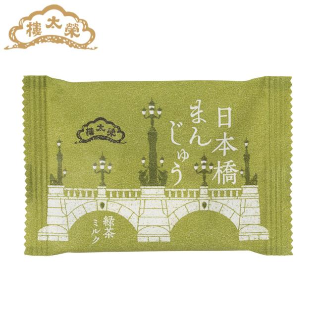 榮太樓 日本橋まんじゅう 緑茶ミルク 1個