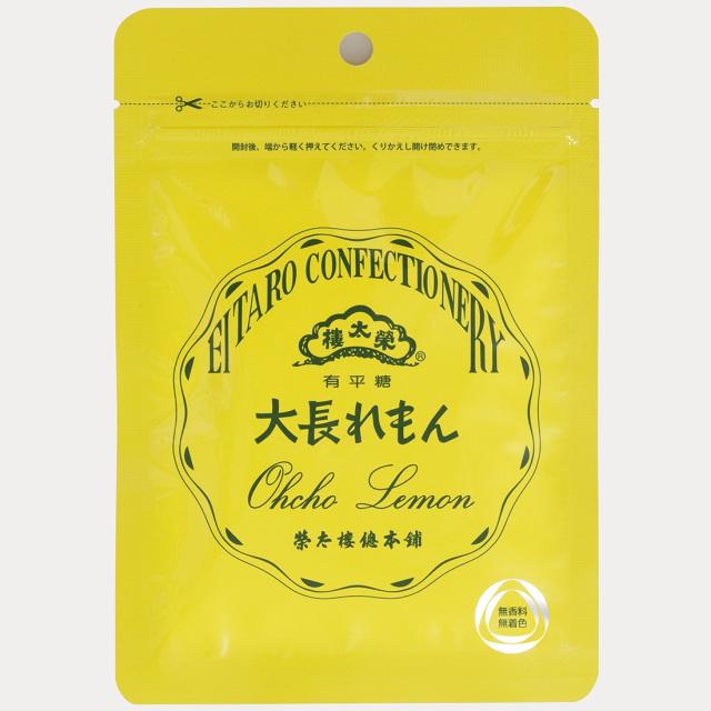 榮太樓 果汁飴 小袋入 1袋(50g) 大長れもん