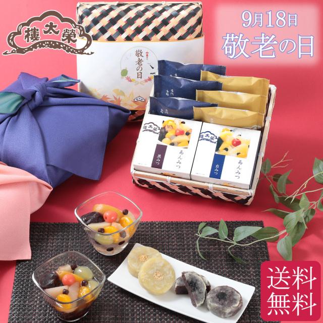 竹かご(桔梗・撫子)
