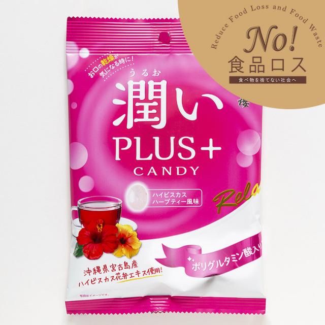 【No!食品ロス】榮太樓 潤いPLUS+CANDY 6袋入