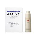 【お試しセット】AGA(男性型脱毛症)遺伝子検査キット + ニーズプラス シャンプー 300ml