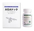 【お試しセット】AGA遺伝子検査キット + ヘアフォーミュラ  -送料無料-
