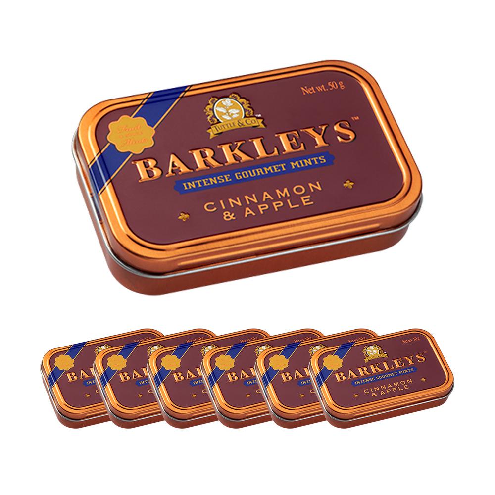 Barkleys グルメタブレット(シナモン&アップル味)50g×6個セット
