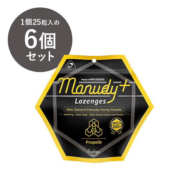 MANUDY マヌカハニー キャンディ