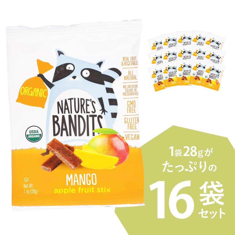 Nature's Bandits オーガニック・マンゴー・フルーツスティック 16袋セット