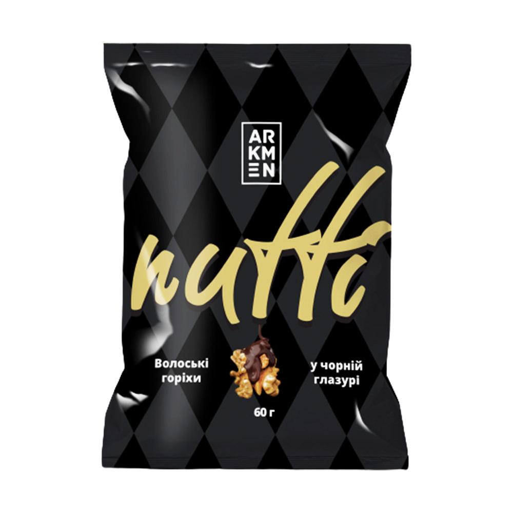Arkmen アルクメン Nutti ウォールナッツ ダークチョコレート (袋) 60g チョコ ナッツ くるみ