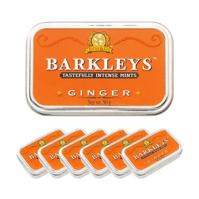 Barkleys クラシックタブレット(ジンジャー味)50g×6個セット