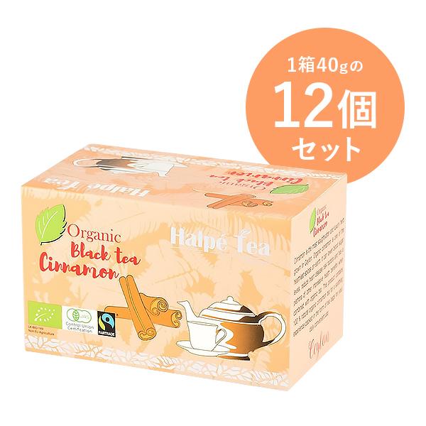 Halpe Tea 有機フェアトレード・シナモンブラックティー(ティーバッグ) 40g(2g×20袋)×12個セット 有機紅茶