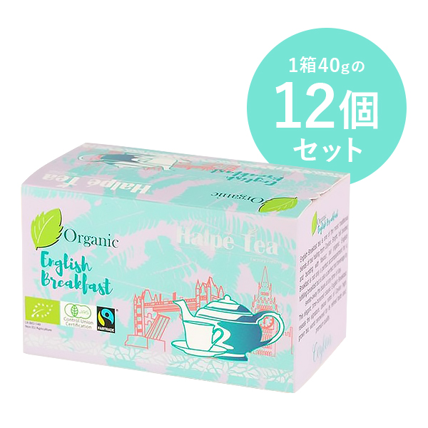Halpe Tea 有機フェアトレード・イングリッシュブレックファストティー(ティーバッグ) 40g(2g×20袋)×12個セット 有機紅茶