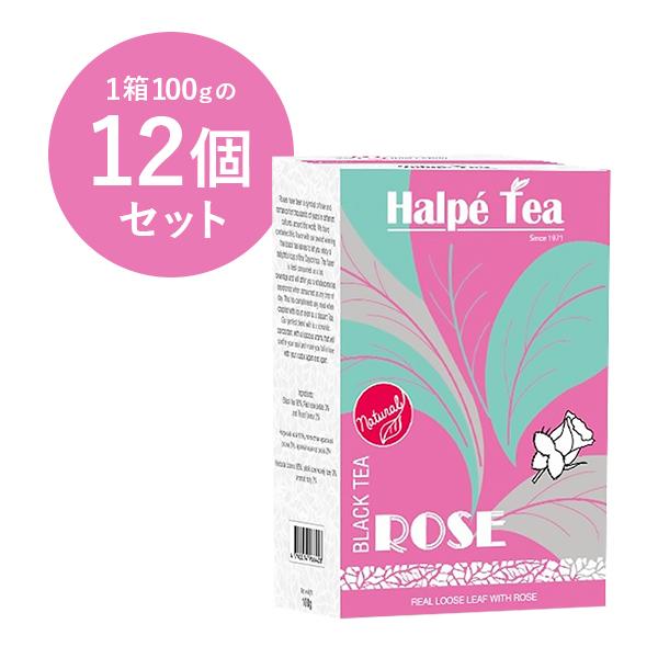 Halpe Tea ローズ・ブラックティー(リーフ) 100g×12個セット 紅茶(フレーバードティー)