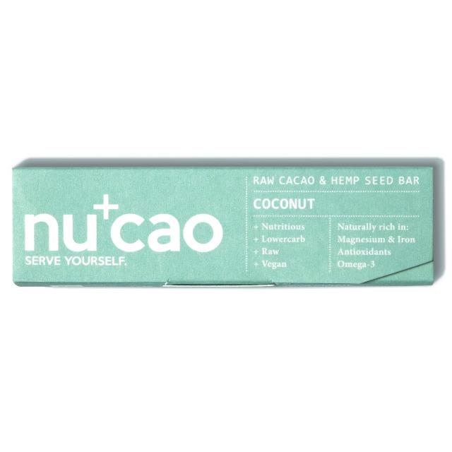 Coconut Cinnamon ココナッツシナモン Nucao チョコレート チョコ ココナッツフレーク スーパーフード