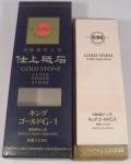 松永トイシ 超仕上砥石 キング ゴールド G-1 #8000
