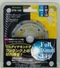 若井産業 Third Saw サードソー 100mm×8P DT8-100