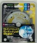 若井産業 Third Saw サードソー 125mm×8P DT8-125