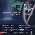 零(ゼロ) チップソー 127mm×42P