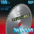 ベストカット 集成材用レーザー・ブラックフッ素チップソー 165mm×52P