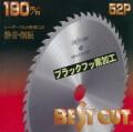 ベストカット 集成材用レーザー・ブラックフッ素チップソー 190mm×52P