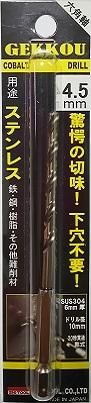 BIC TOOL 六角軸月光ドリル 4.5mm