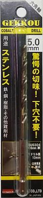 BIC TOOL 六角軸月光ドリル 5.0mm