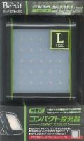 イチネンミツトモ Beruf ベルーフ 充電式コンパクト投光器L CTK-003