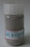 研磨用パウダー(ポリッシングパウダー) GC#10000 60g入
