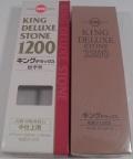 キングデラックス #1200 標準型